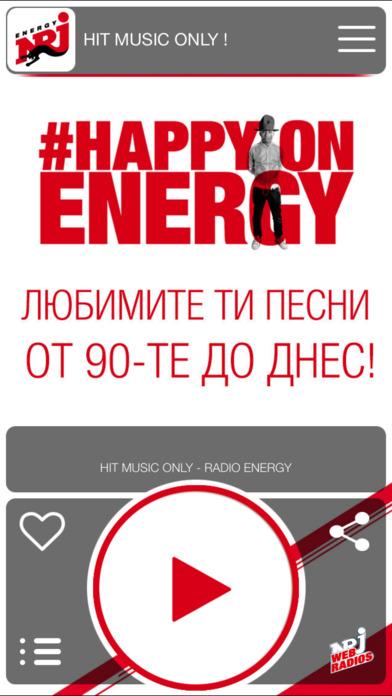Всегда свежий хит-парад Energy 'NRJ Hot 30' с возможностью скачать...
