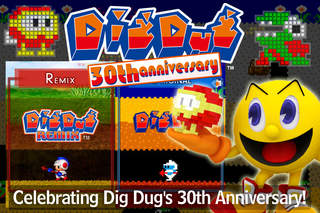 Dig Dug Remix By Namco Networks America Inc Games