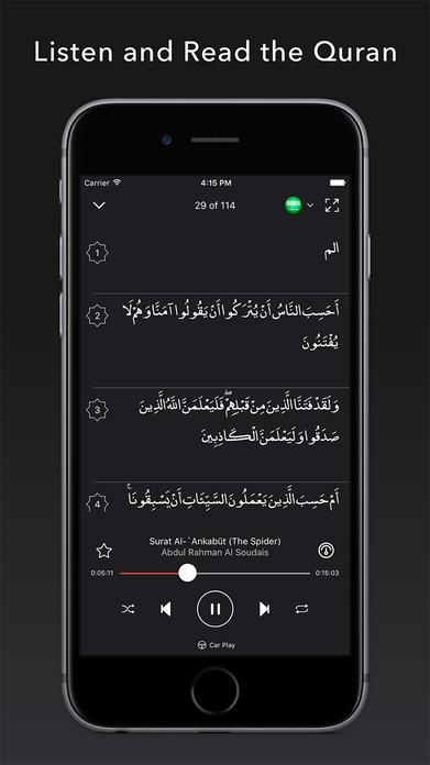 Quran Pro Audio FREE for Muslim with Tafsir - رمضان - القرآن الكريم Screenshot