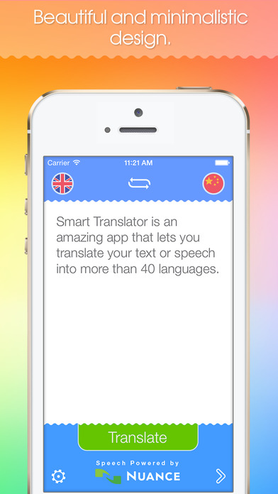 Smart Translator: Speech and text translation from English to Spanish and 40 foreign languages! Screenshot