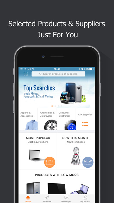 Alibaba.com App: Buy & sell goods across the world Screenshot