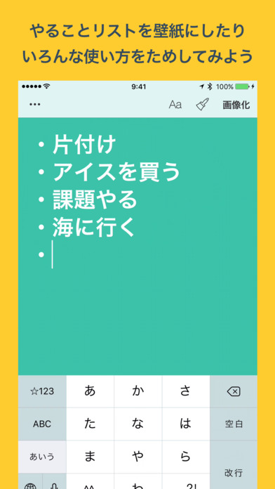 Lemon レモン - 長文を画像化してSNSに投稿しよう Screenshot