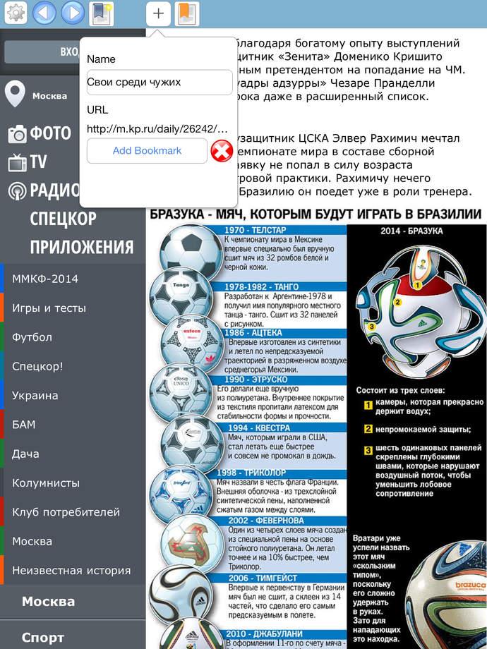 Russian Version Moskovskie Novosti Russian 93