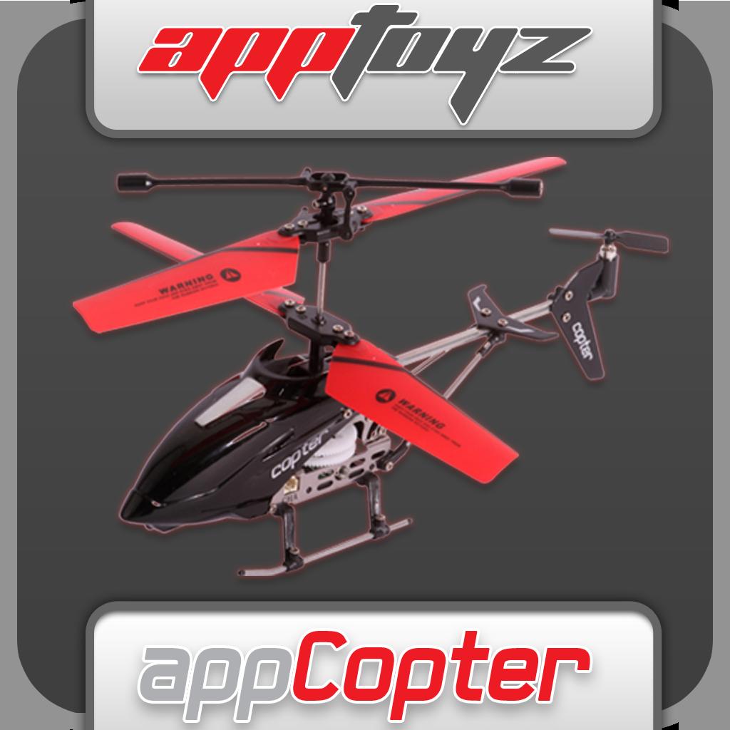 Appcopter скачать программу