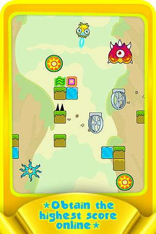 Cool Bean Lite Screenshot