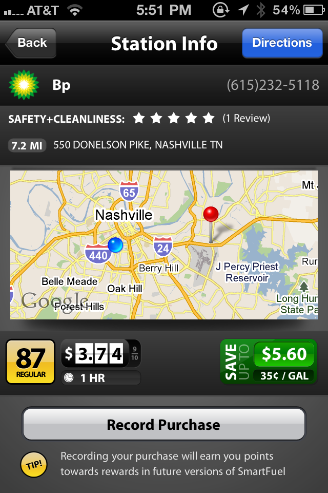 SmartFuel™ Screenshot