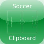 Soccer Clipboard