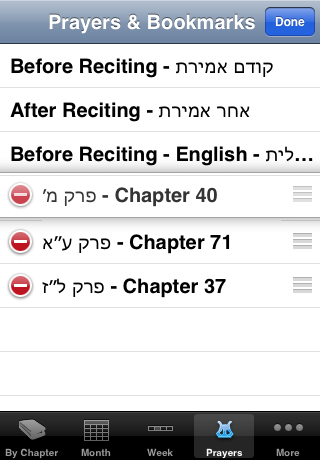 Tehilim - תהלים Tehillim Psalms | iPhone Reference apps | by