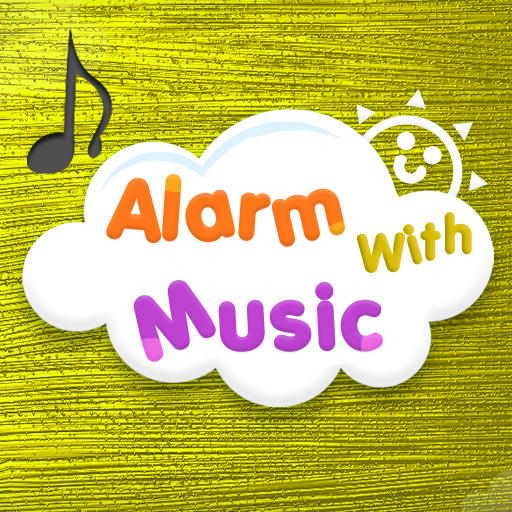 ALmu : Alarm with Music GOLD