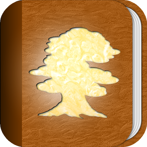 Bonsai Album - track your bonsai tree collection