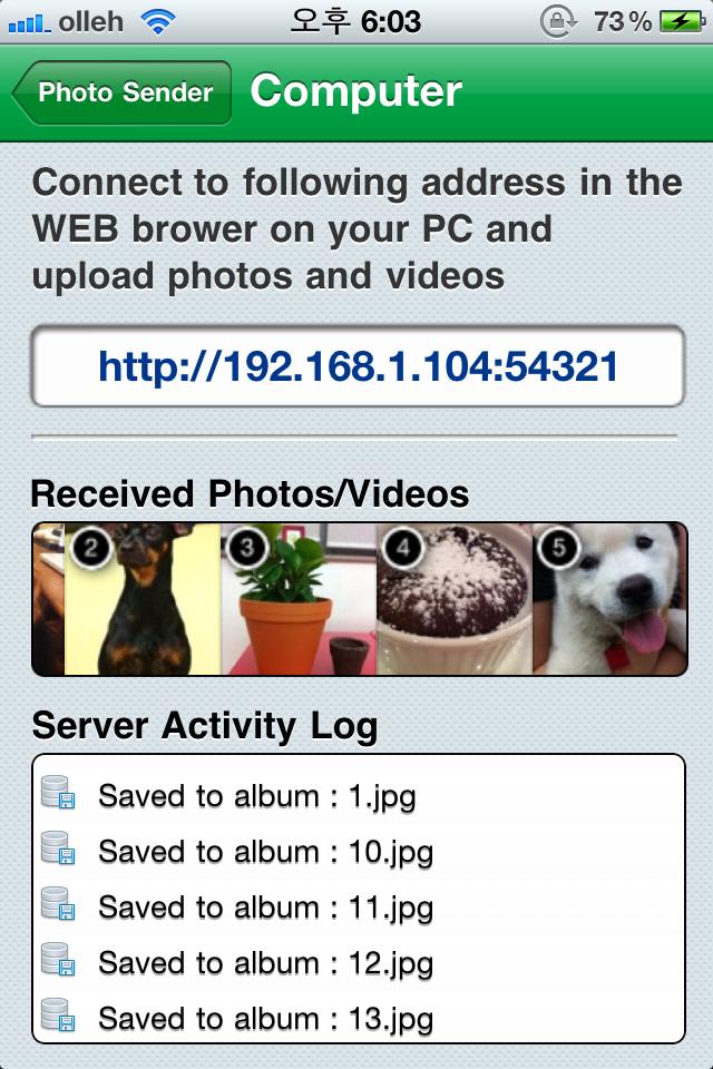 Photo Sender – Share Multi Photos and Videos Screenshot