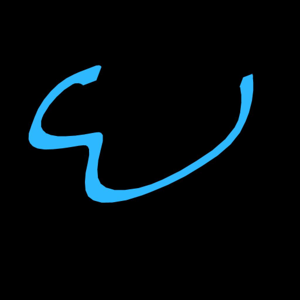 wave-o-rama