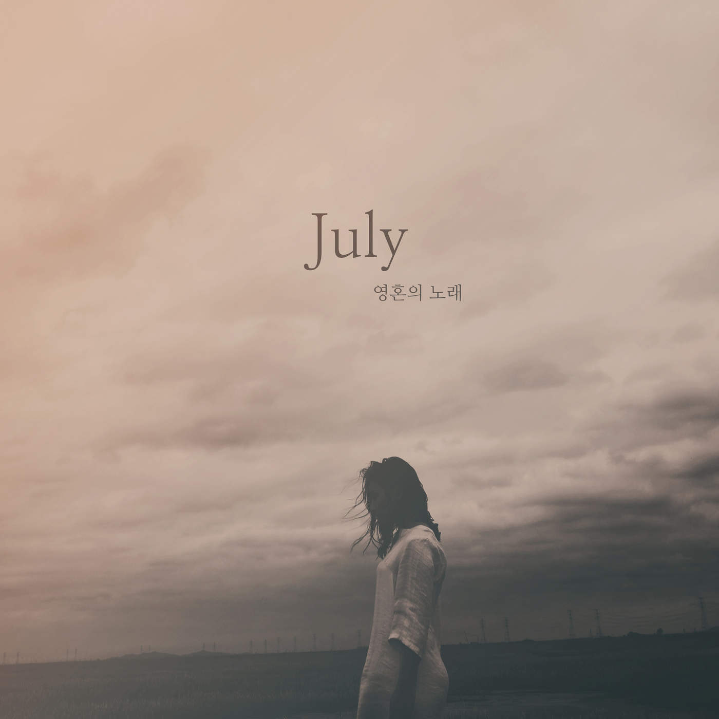 [Single] July – The Song of the Soul