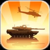 現代戰爭 Modern Conflict