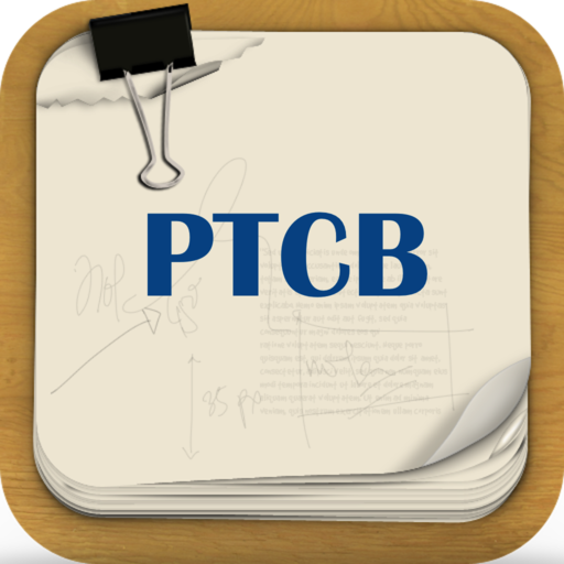 PTCB ® Pharmacy Technician Certification Board Exam Review
