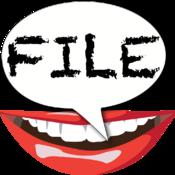 將文本插入到音頻當中 SayToFile