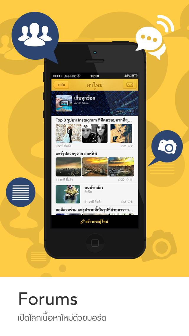 Download BeeTalk App Store softwares - iPZCt4Fw2vhM | mobile9