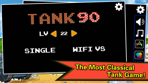 Tank 90 for iOS Screenshot