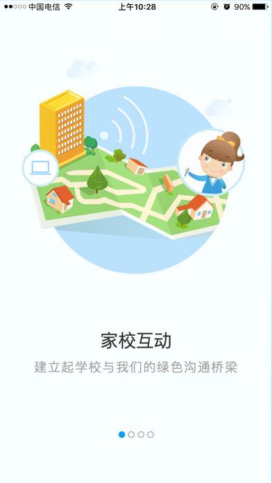 #1. 科贝美育 (iOS)