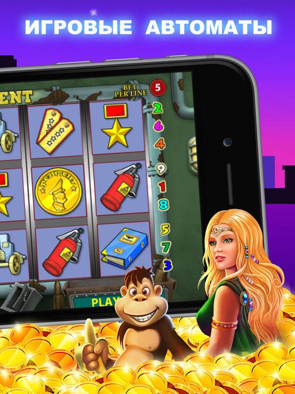 Игровые автоматы играть бесплатно онлайн для айпад online casino tropicana