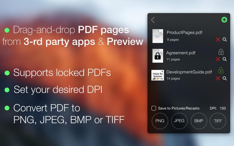 pdf 변환 앱