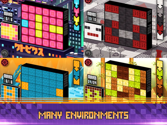 Utopix Screenshots