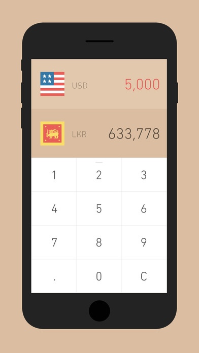 Currency · Converter Screenshot