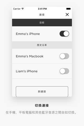 iPhone 螢幕截圖 2