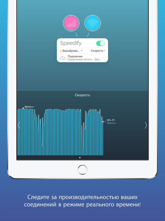Speedify - Faster, More Reliable Internet Screenshot