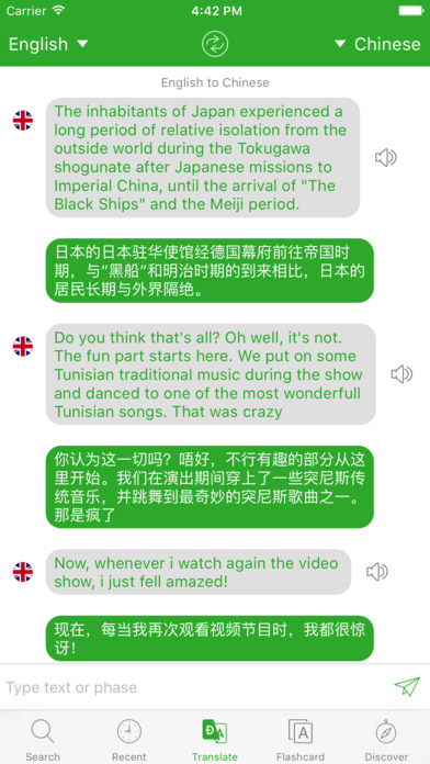 Translation App For Iphone Without Internet Connection