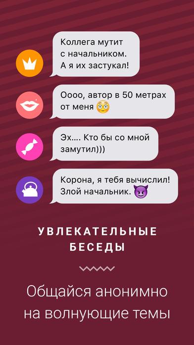 Работа, вакансии модели - объявления OLXua Украина