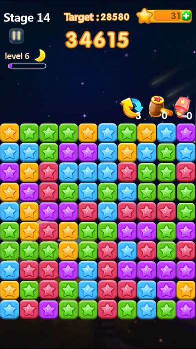 Papostar - most popular game! Screenshot