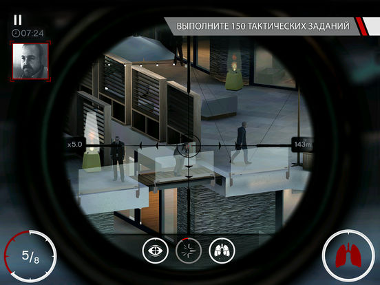 Hitman: Sniper Screenshot