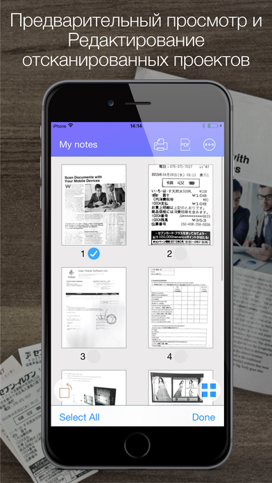 Pocket Scanner Ultimate - Scan Documents, Notes, and Receipts to Multi-Page PDFs Screenshot