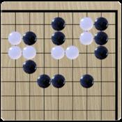 圍棋訣-手筋篇