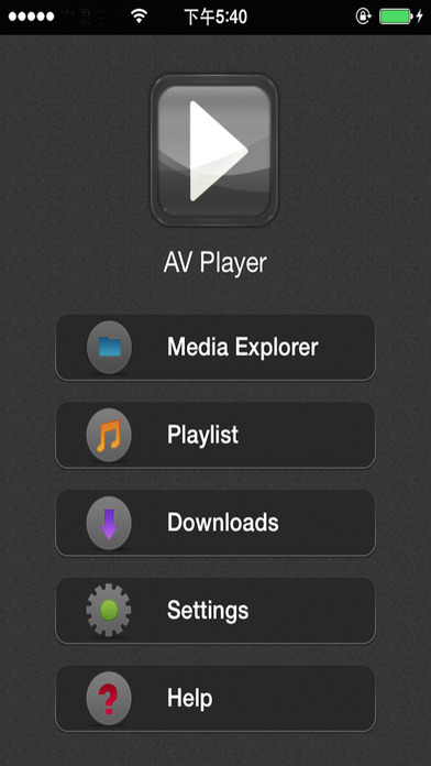 AVPlayer -Powerful Media Player IPA Cracked for iOS Free Download