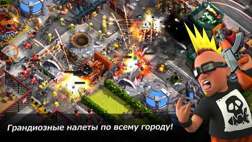 Банды мира Screenshot