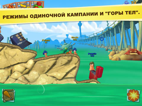 Worms3 Screenshot