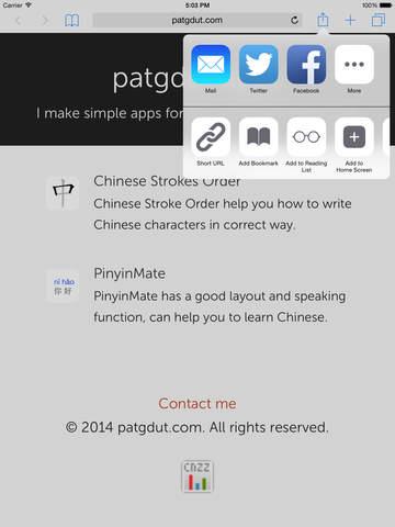 Short URL Maker Pro Screenshots