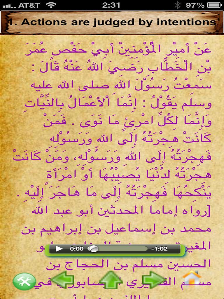 Write an nawawi hadith 9 in transliteration hindi