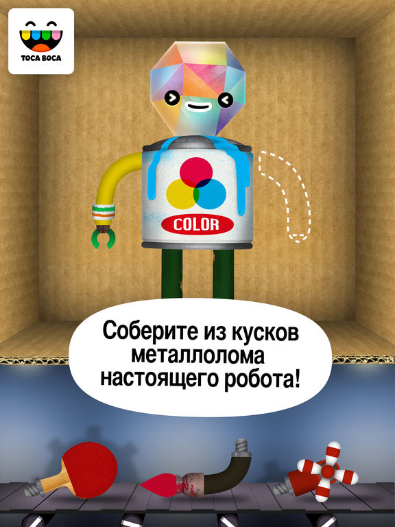 Toca Robot Lab Screenshot