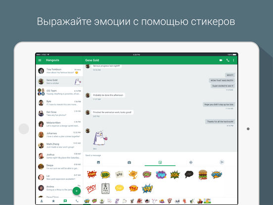 Hangouts Screenshot